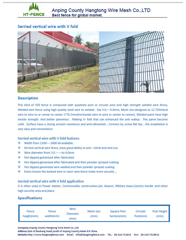 Serried Vertical wire Curved type security fence