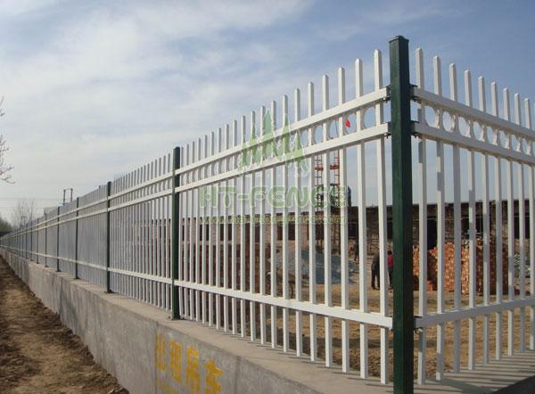 Pressed Spear Fence