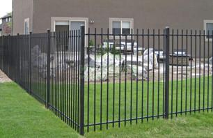 What are the features of tubular fence