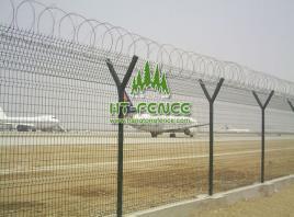 A Safe Insurance:HT-Fence