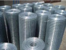 Full Cataglogs of Welded Wire Mesh Panels